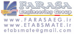 FARASA Engineering Group Logo